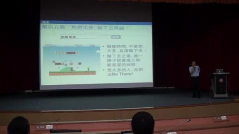 2014-09-30 如何培養三創_劉威麟先生 2 of 4