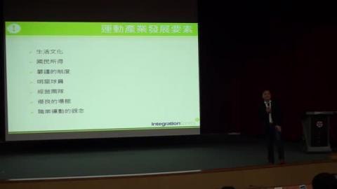 2015-03-24 如何培養三創 徐正賢先生 2 of 3