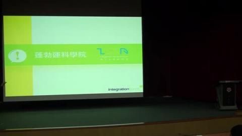 2015-03-24 如何培養三創 徐正賢先生 3 of 3
