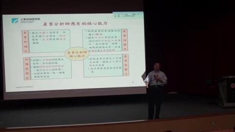 2015-04-07 如何培養三創 張超群先生 2 of 3