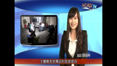 學生主播【第137集】- 台文系104級邢長玲