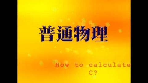 How to calculate the capacitance?