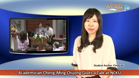【Episode 54】- Student Anchor : Cindy Wu