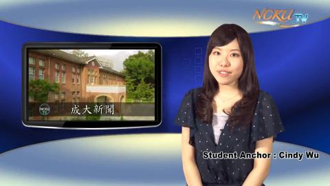 【Episode 56】Student Anchor : Cindy Wu