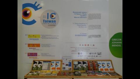 【影音】成大博物館前進捷克 「I C Taiwan國際巡迴特展」