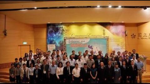【影音】東南亞健康照護產業未來展望與經濟發展國際培訓課程 建立國際合作網絡