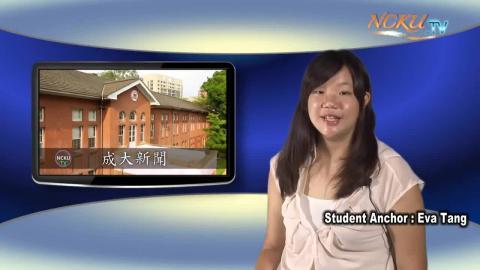 Episode 62】- Student Anchor :Eva Tang