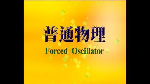Basic concept: force oscillation