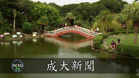 20151120真人圖書館.mpg