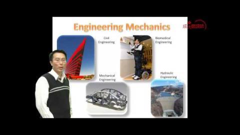 工程學(英) 莊漢聲 老師 - - MOOCS 成功大學磨課師