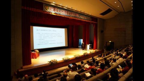 台灣感染管制學會23屆會員大會  成大盛大舉行