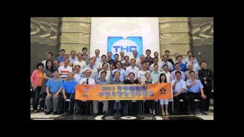 [成功大學moocs]  中鋼集團 - 中階主管管理研習班