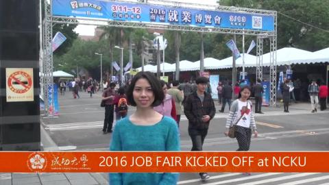 【影音】2016 JOB FAIR KICKED OFF at NCKU(會計105級方泠瑩)