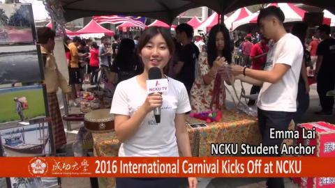 【影音】2016 International Carnival at NCKU (外文系 107級 賴柔合)