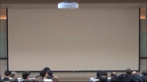美濃地震研討會