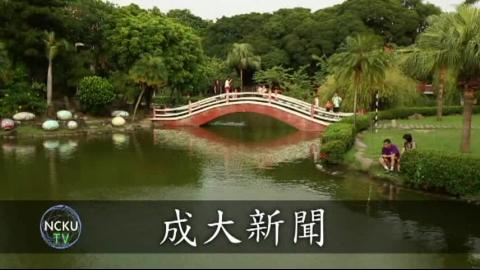 【影音】The Leadership Program Party Is Held to Improve English(外文系 108級 鄭若瑩)--有字.mp4