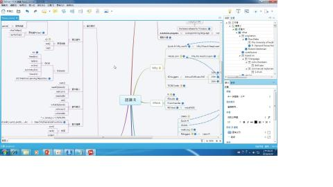 輕鬆認識 R軟體_入門班(2)