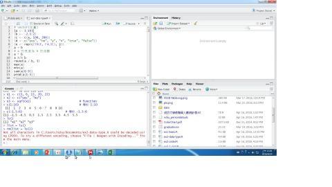 輕鬆認識 R軟體_入門班(7)