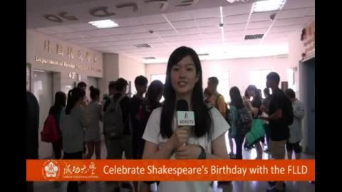 【影音】Celebrate Shakespeare's Birthday with the FLLD(外文系107級李宜家)