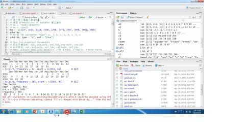 輕鬆認識 R軟體_入門班(8 )