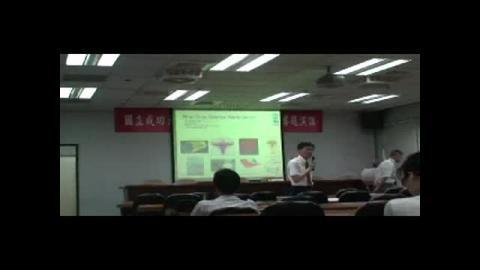 超級電腦 Blue Gene Applications Overview