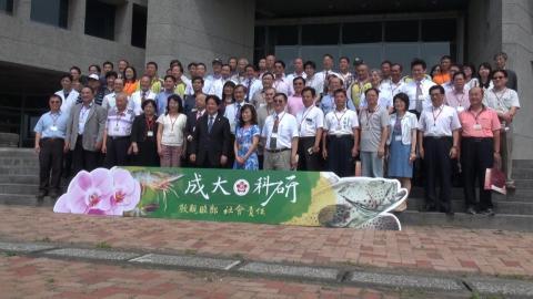 成大安南區  展現科研社會責任