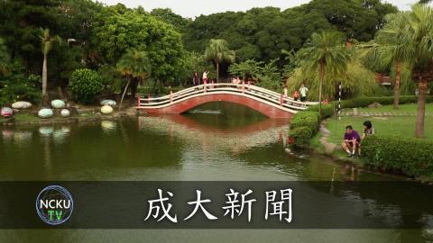 台灣科普環島列車抵台南  與成大相見歡