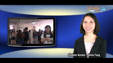 【Episode 80】- Student Anchor: Anita Fang
