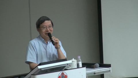 成大研發論壇  王平大談租稅改革