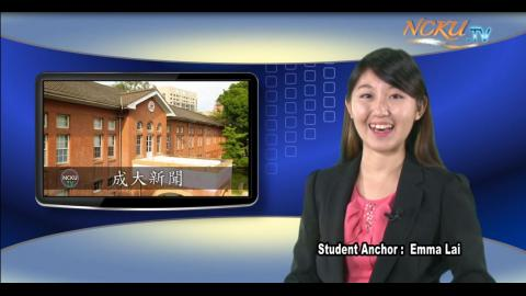【Episode82】- Student Anchor : Emma Lai
