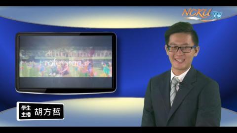 學生主播【200集】-歷史系106胡方哲