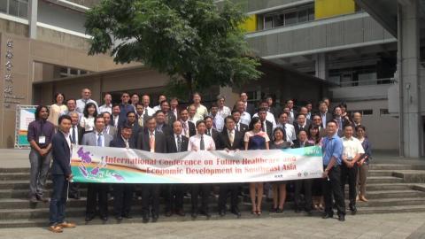 東南亞健康照護國際培訓課程  醫材科技南向紮根