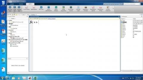 MATLAB基礎程式設計-4