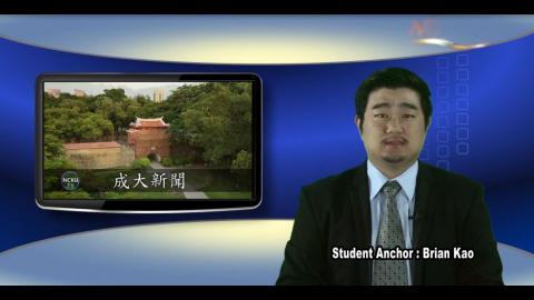 【Episode93】- Student Anchor :Brian Kao