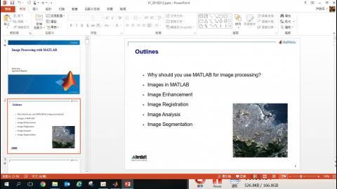 1051202matlab影像處理上課影片