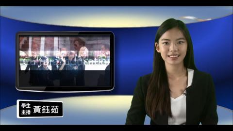 學生主播【215集】-台文系108級 黃鈺茹