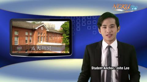 【Episode96】- Student Anchor :John Lee