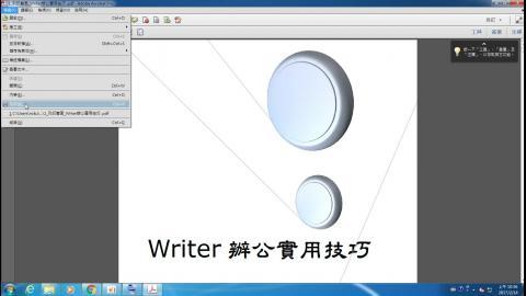 PDF雙面列印操作介紹