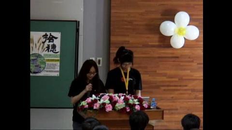 學生國際服務學習專題分享