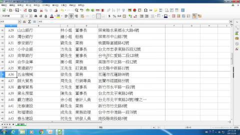 指定列印頁數(自動設定縮放比例)