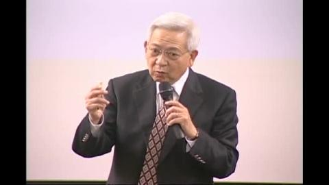 黃崑巖教授:終身的知識份子(課程3)