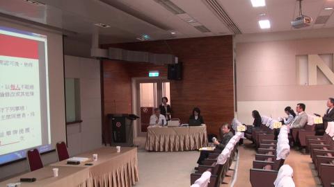 20170118校務會議01.mpg