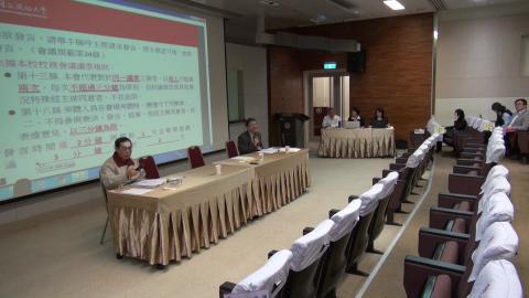 20170118校務會議02.mpg