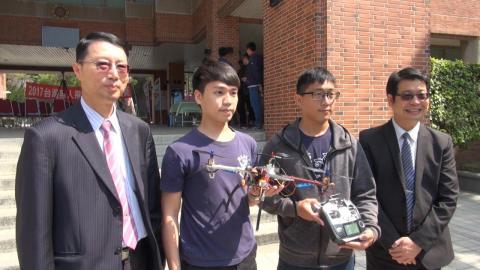 台灣無人飛機創意設計競賽  台南安定較勁