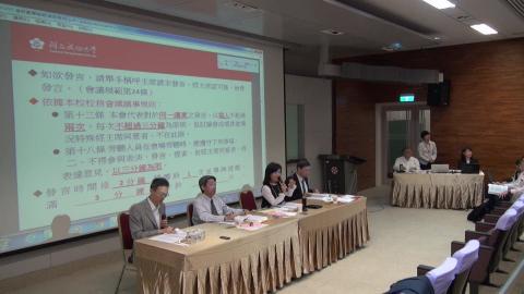 20170329校務會議06