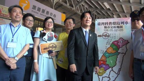 台灣科普列車到台南  240學生接觸科學基礎