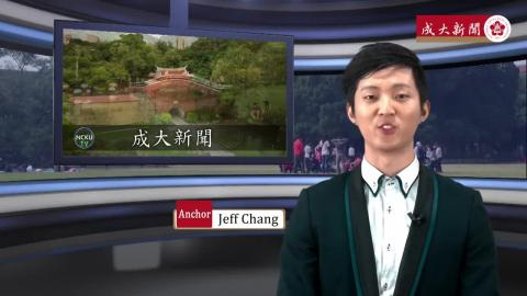 【Episode 109】- Student Anchor:Jeff Chang