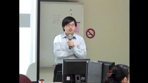 網路著作權法與創用CC