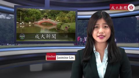 【Episode 110】- Student Anchor:Jasmine Lin
