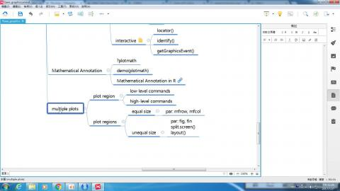R語言基礎繪圖功能_1060728_6